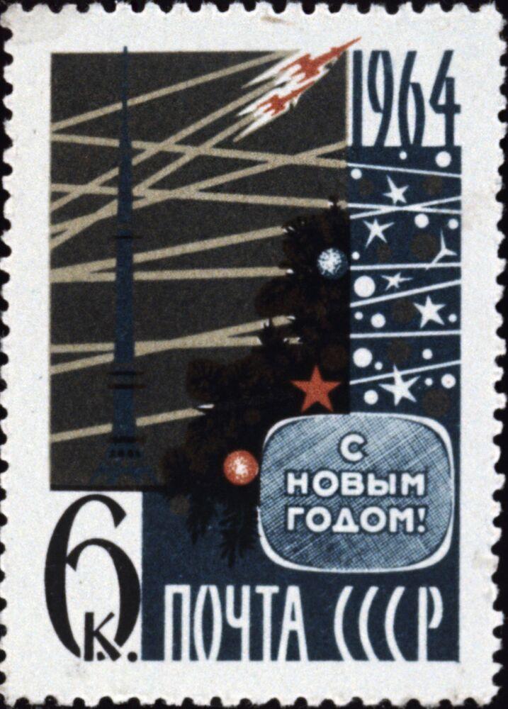 Noworoczny znaczek pocztowy ZSRR 1964 roku