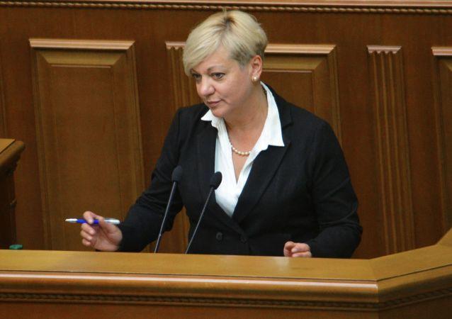 Szefowa Narodowego Banku Ukrainy Waleria Gontariewa