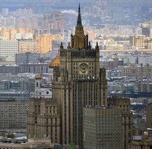 Ministerstwo Spraw Zagranicznych Federacji Rosyjskiej