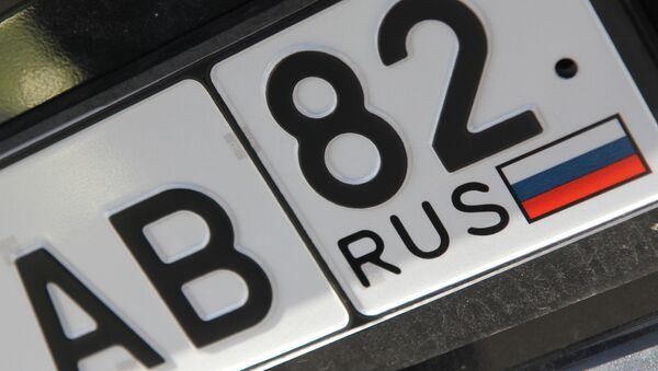 Wydanie państwowych tablic rejestracyjnych w Symferopolu - Sputnik Polska