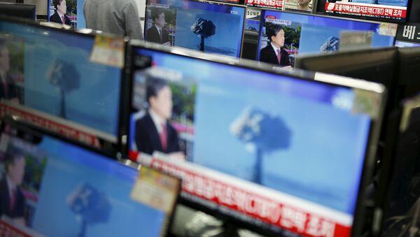 Korea Północna przeprowadziła testy bomby wodorowej - Sputnik Polska