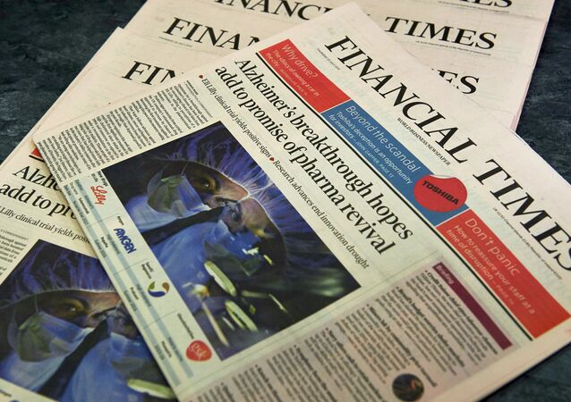 Copies of the July 23, 2015 edition of the Financial Times newspaper are displayed for a photograph in London on July 23, 2015.
