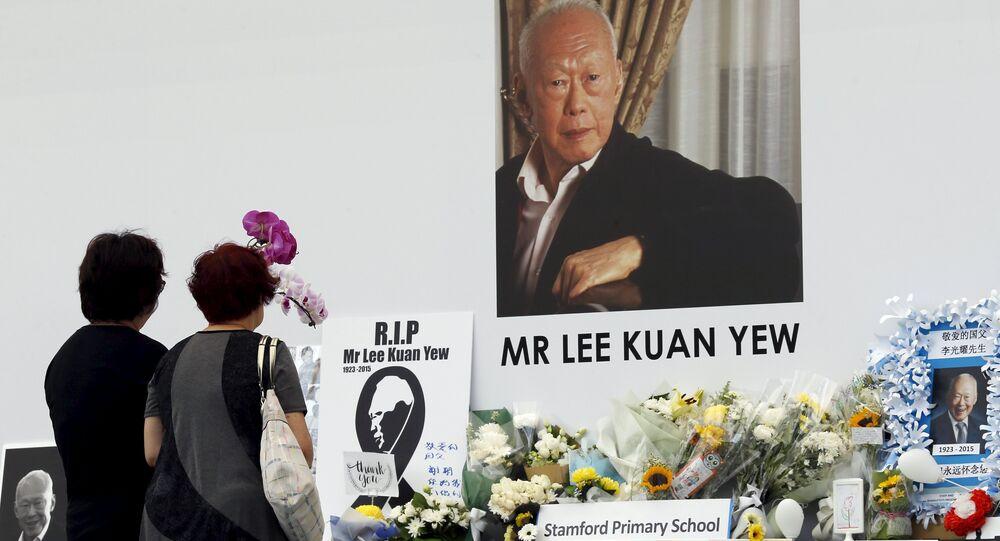 Ceremonia żałobna ku czci byłego premiera Singapury Lee Kuan Yew