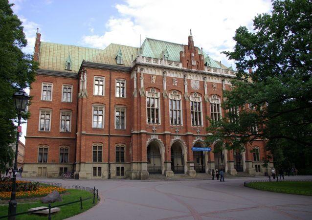 Budynek Collegium Novum Uniwersytetu Jagiellońskiego w Krakowie