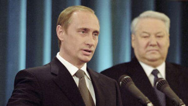 Władimir Putin składa przysięgę Prezydenta Federacji Rosyjskiej - Sputnik Polska
