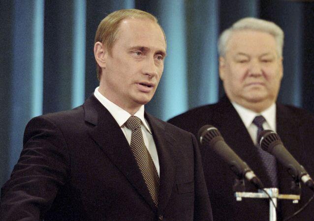 Władimir Putin składa przysięgę Prezydenta Federacji Rosyjskiej