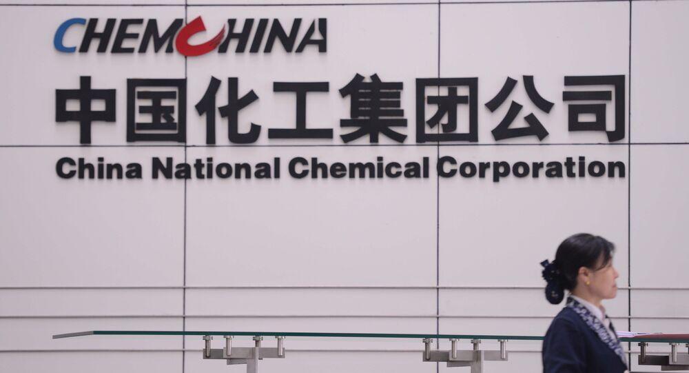 Biuro China National Chemical Corporation w Pekinie