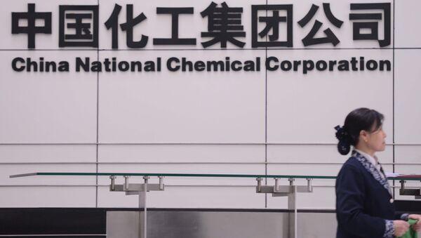 Biuro China National Chemical Corporation w Pekinie - Sputnik Polska