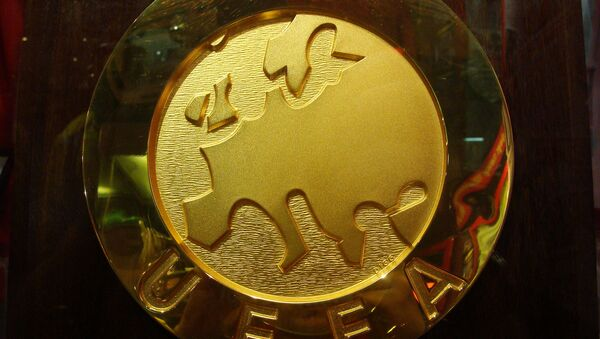 UEFA Logo - Sputnik Polska