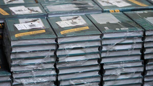 Zapakowane książki - Sputnik Polska