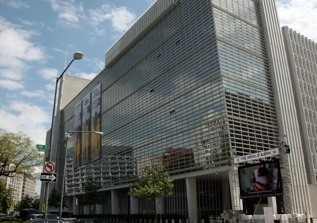 World Bank Main Complex building