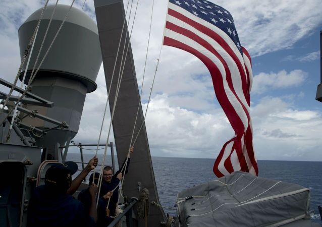 Marynarka wojenna USA