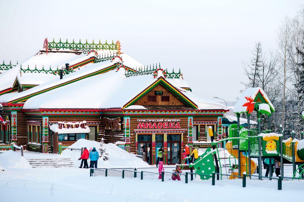 "Ośrodek narciarki ""Miłowka"", Plos."