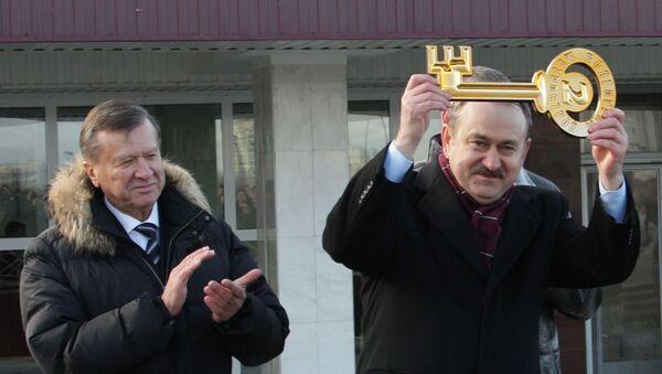 Klucze - Sputnik Polska