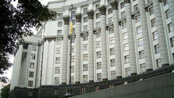 Siedziba ukraińskiego rządu - Sputnik Polska