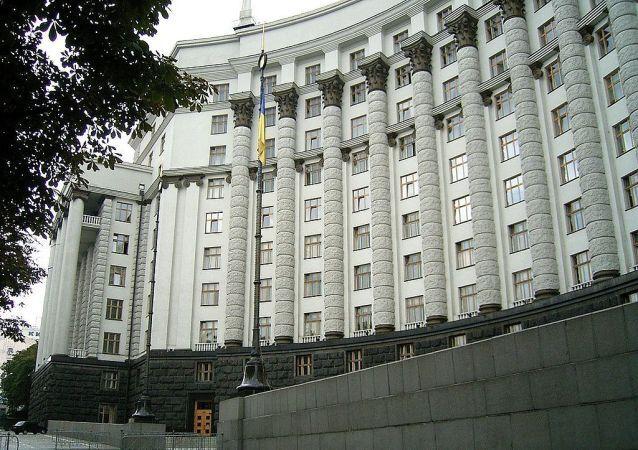Siedziba ukraińskiego rządu