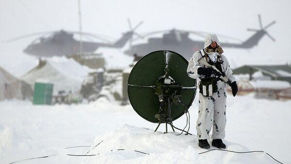 Arktyka - Sputnik Polska