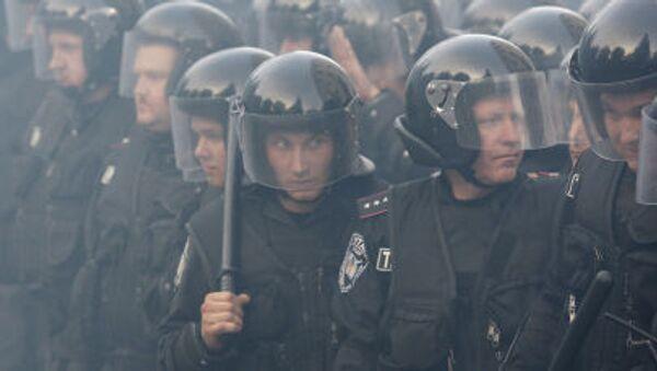 Ukraińska milicja - Sputnik Polska