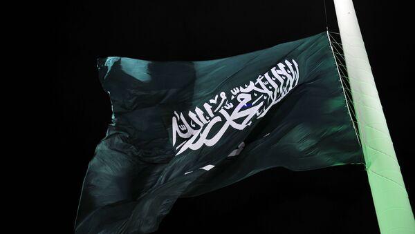 Flaga Arabii Saudyjskiej - Sputnik Polska