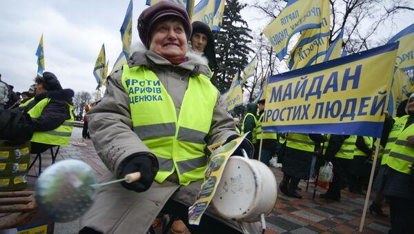 Akcje na Ukrainie na rzecz dymisji rządu Arsenija Jaceniuka - Sputnik Polska