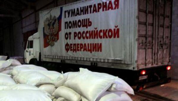 Rosyjska pomoc humanitarną w Doniecku - Sputnik Polska