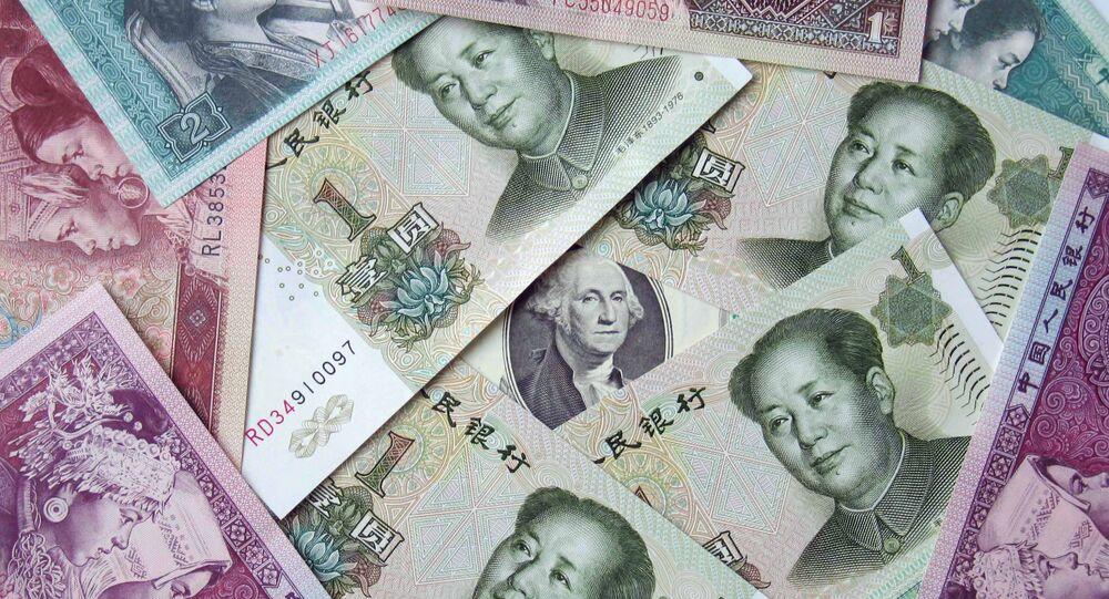 Chińska waluta narodowa - juany