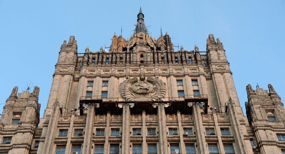 Budynek rosyjskiego MSZ w Moskwie