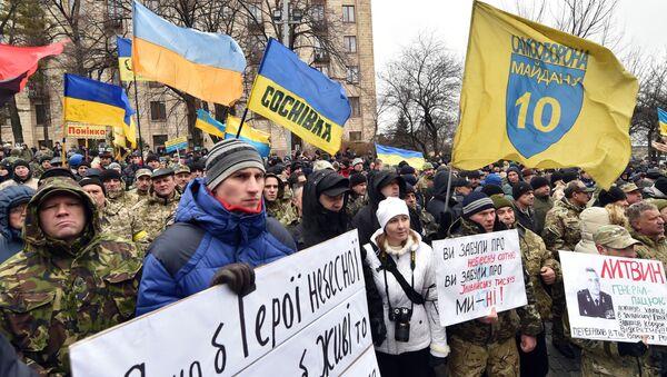 Rocznica tragicznych wydarzeń z lutego 2014 r. na Majdanie w Kijowie - Sputnik Polska