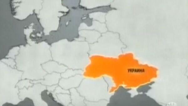 Ukraińska telewizja pokazała mapę kraju bez Krymu - Sputnik Polska