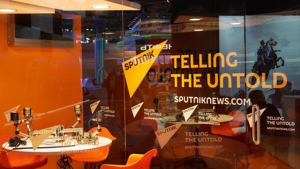 Logo Sputnik - Sputnik Polska