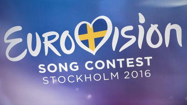 Konkurs Piosenki Eurowizji 2016 - Sputnik Polska