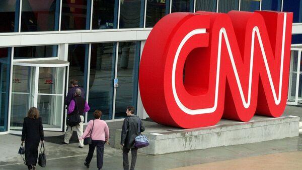 Siedziba CNN - Sputnik Polska