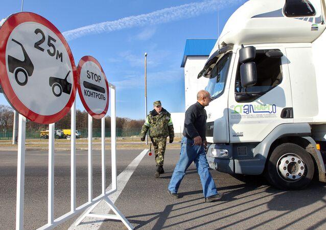 Przejście graniczne Kukuryki-Kozłowiczy