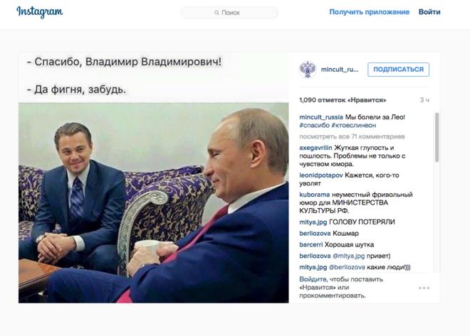 Leonardo di Caprio i Władimir Putin