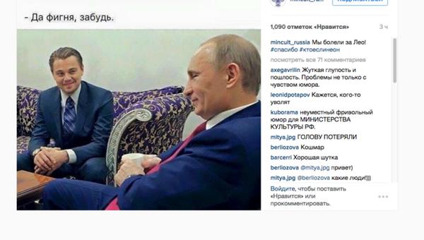 Leonardo di Caprio i Władimir Putin - Sputnik Polska