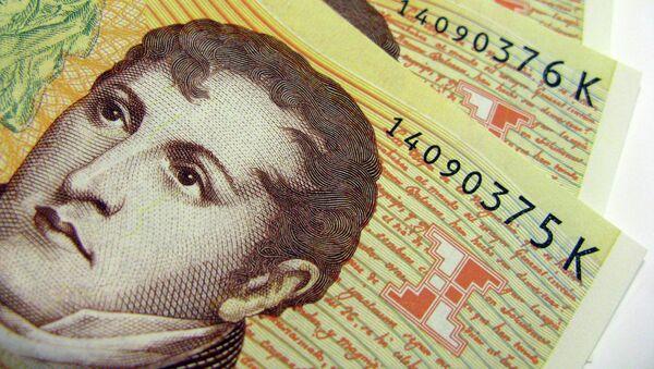 Argentyńskie peso - Sputnik Polska