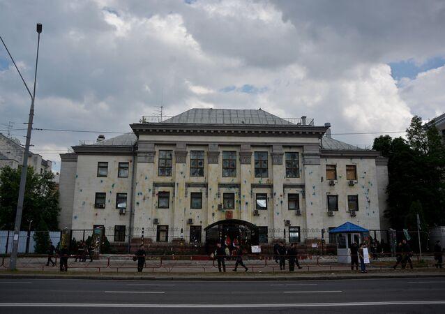 Ambasada Rosji w Kijowie