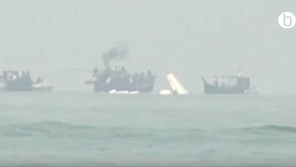 Opublikowano wideo z miejsca katastrofy An-26 w Bangladeszu - Sputnik Polska