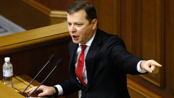 Lider Radykalnej Partii Ołeh Laszko na posiedzeniu Rady Najwyższej w Kijowie - Sputnik Polska