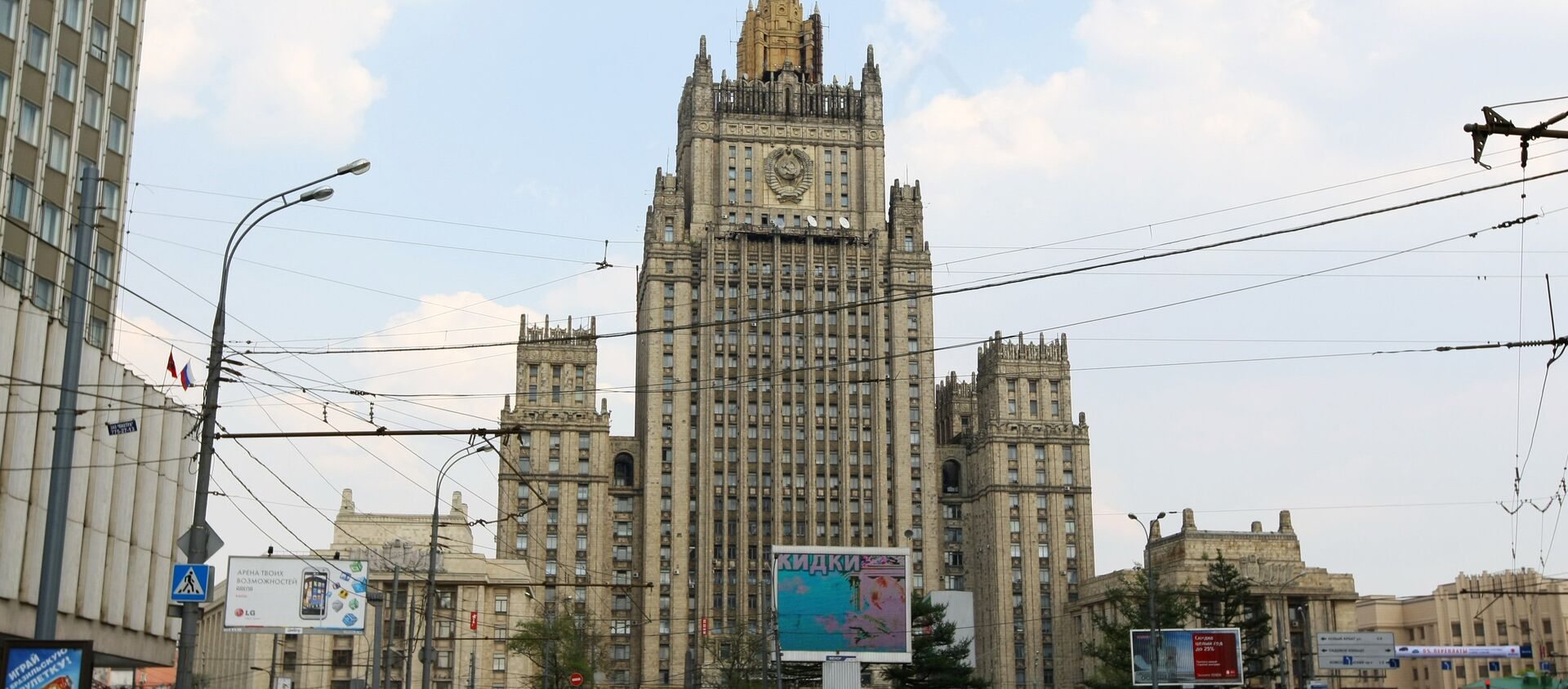 Moskwa, budynek MSZ - Sputnik Polska, 1920, 26.04.2021