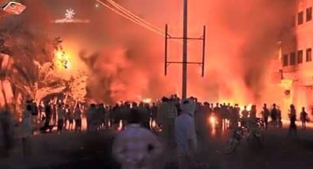 Sana, Jemen