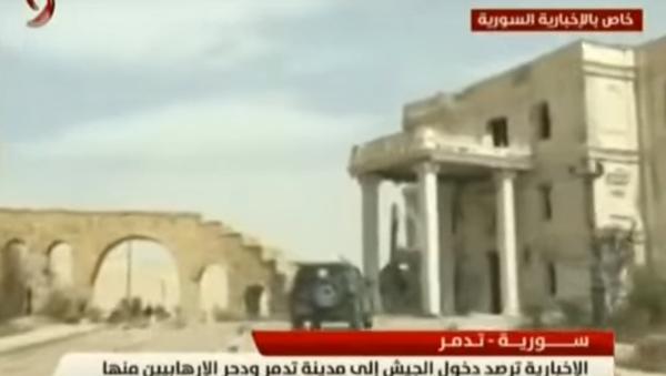 WIDEO: Syryjska armia w Palmyrze - Sputnik Polska