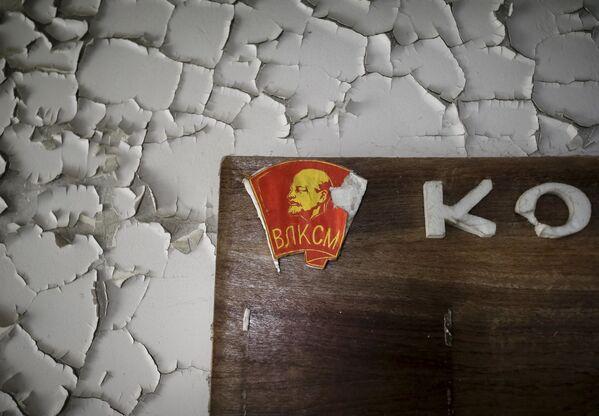 Portret Lenina w przedszkolu w mieście Prypieć - Sputnik Polska