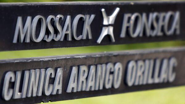 Szyld towarzystwa Mossack Fonseca - Sputnik Polska