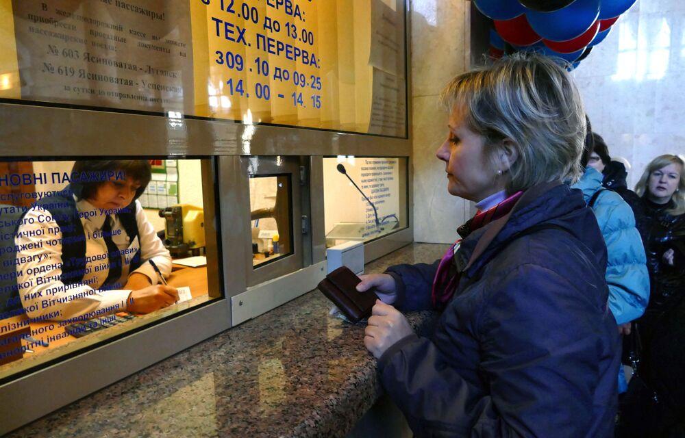 """Sprzedaż biletów na pociąg pasażerski na trasie """"Jasinowataja - Kwaszyno - Uspienskaja"""""""
