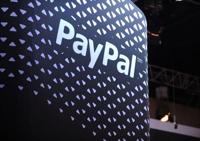 Logo systemu płatności PayPal