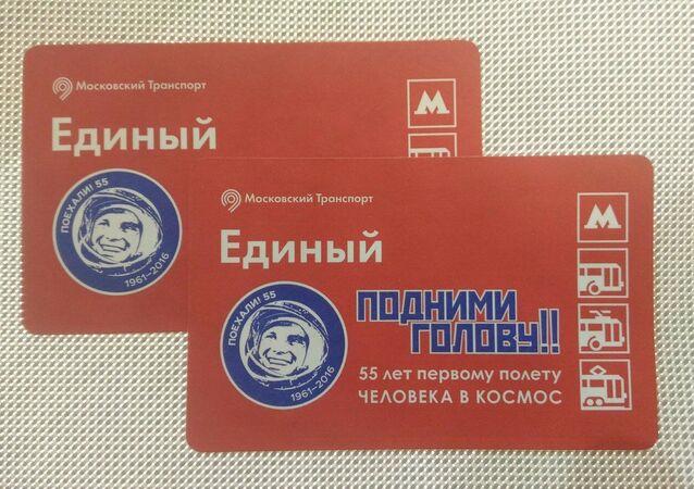 Świąteczne bilety z portretem Gagarina z okazji 55-lecia pierwszego lotu człowieka w kosmos