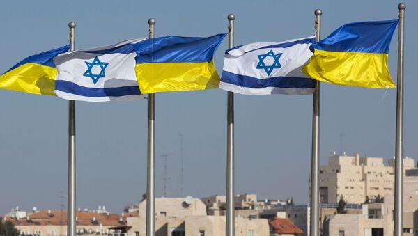 Flagi państwowe Izraela i Ukrainy - Sputnik Polska