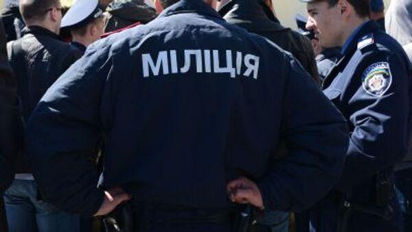 Funkcjonariusze ukraińskiej milicji - Sputnik Polska