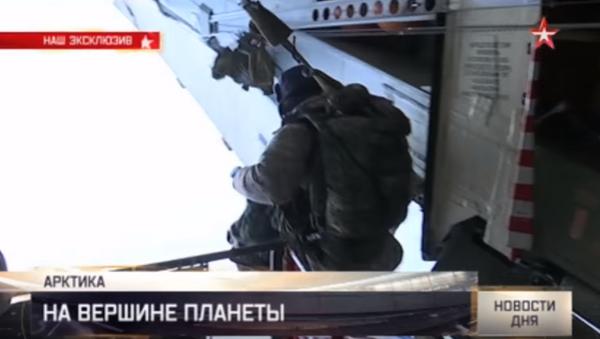 Rosyjscy desantowcy zdobyli biegun północny - Sputnik Polska